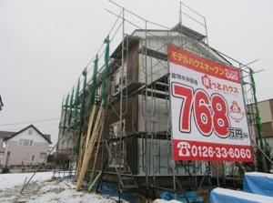 2015.12.17 ①外壁工事
