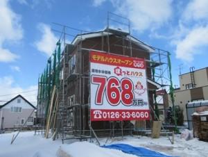 2015.12.19 ②外壁施工済み2