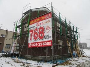 2015.12.17 ②外壁工事