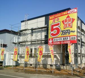 2017.5.12g外観1